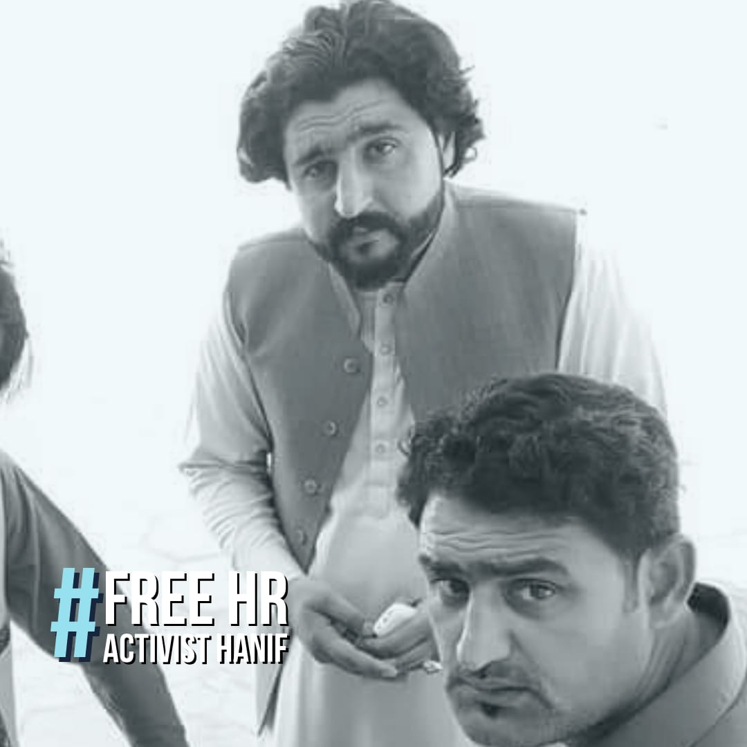 Instead of stoping terrorism, our peaceful voices are being stopped by killing our educated enlightened people like Arman Loni shaheed, while lodging fake cases on activists like Hanif pashteen and sheraz mohmand to only get them in jail. #FreeHRActivistHanif  #StandForUOB<br>http://pic.twitter.com/j1146wiBYS
