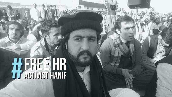 Why a peaceful HR activist behind the bars? #FreeHRActivistHanif <br>http://pic.twitter.com/dXqU9DYDCz