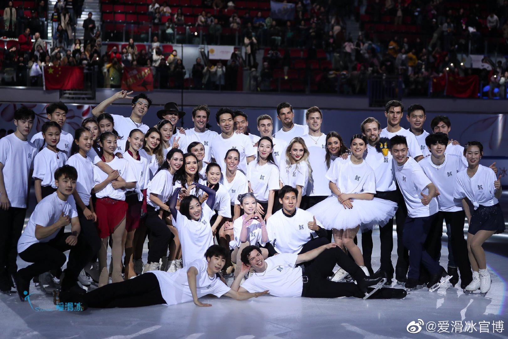 GP - 4 этап. Cup of China Chongqing / CHN November 8-10, 2019 - Страница 14 EJB_HrfW4AEh4Hn?format=jpg&name=large