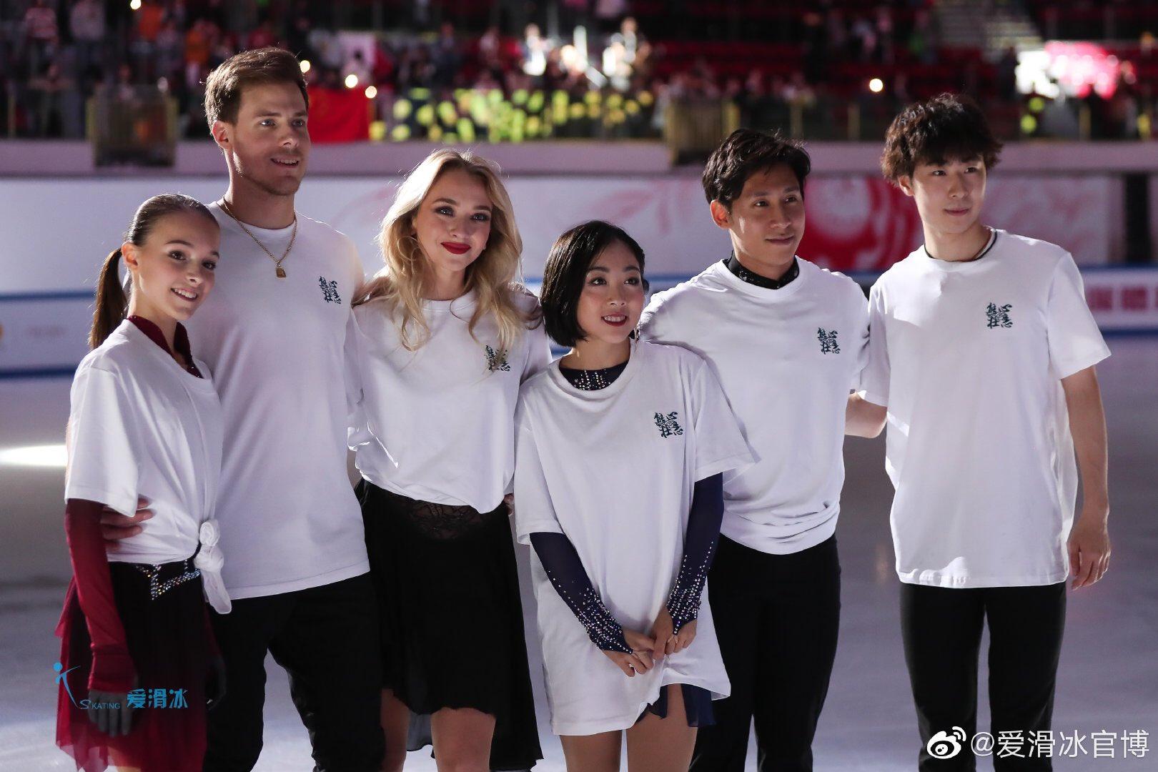 GP - 4 этап. Cup of China Chongqing / CHN November 8-10, 2019 - Страница 14 EJB_HrfWkAIxT98?format=jpg&name=large