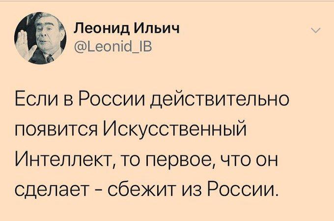 РФ намеренно нарушает международные нормы, это может привести к войне, - глава британского генштаба Картер - Цензор.НЕТ 1303