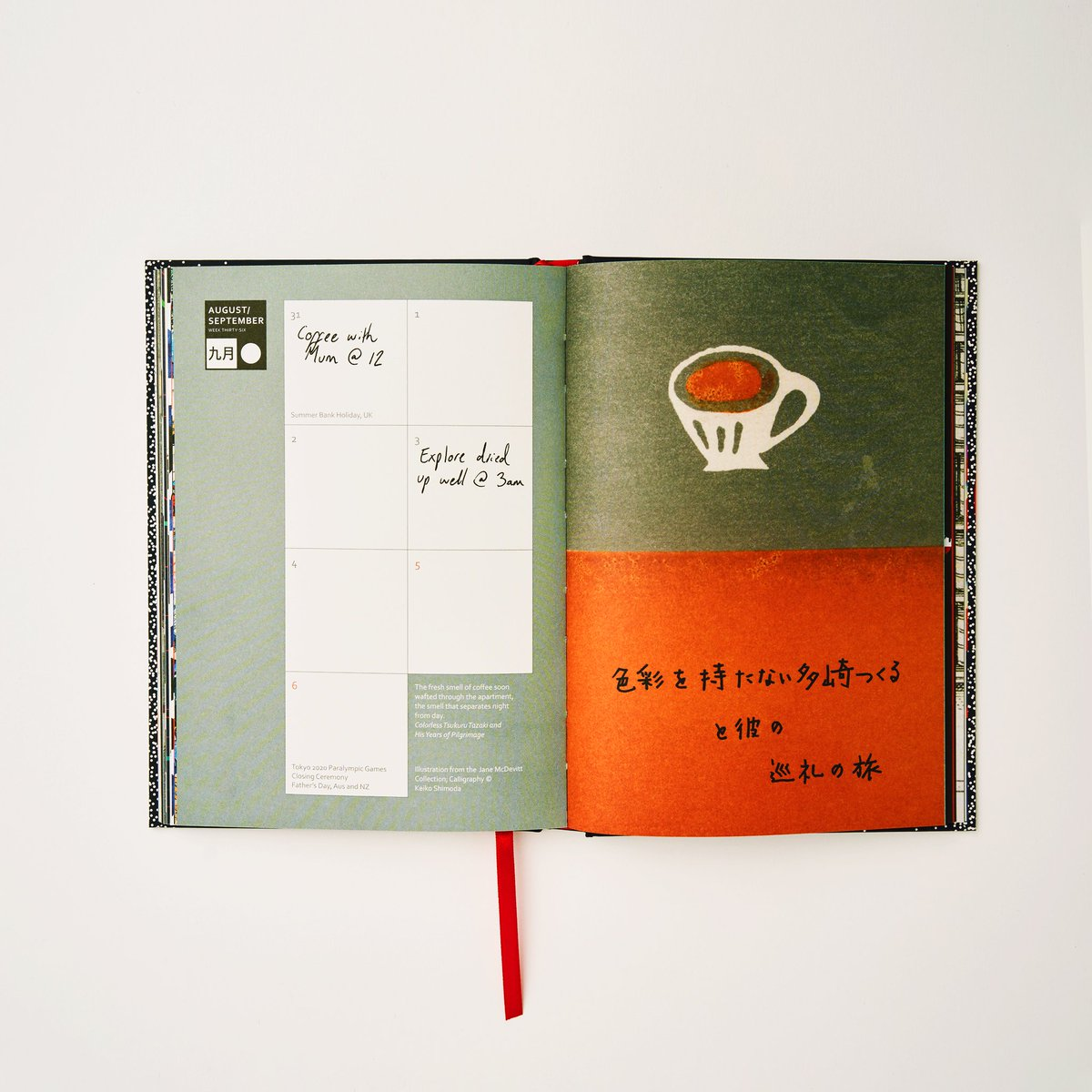 penguin books uk en plan your in style this