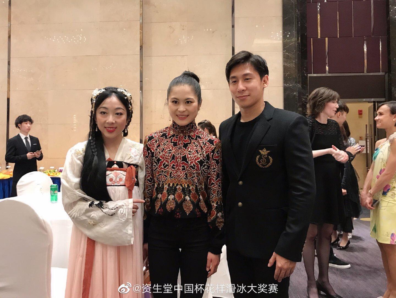 GP - 4 этап. Cup of China Chongqing / CHN November 8-10, 2019 - Страница 14 EJBfQnJXYAAtH7M?format=jpg&name=large