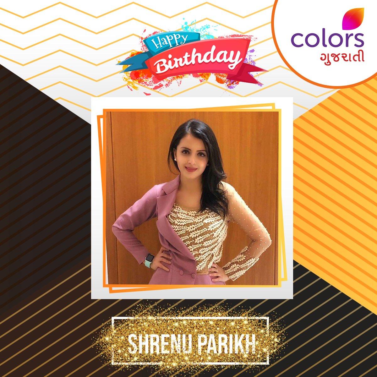 ગુજરાતી #IndianTelevisionActress #ShrenuParikh ને જન્મદિવસની ખૂબ ખૂબ શુભકામનાઓ. #ColorsGujarati #HappyBirthday @shrenuparikh11pic.twitter.com/NxEuSA41gK
