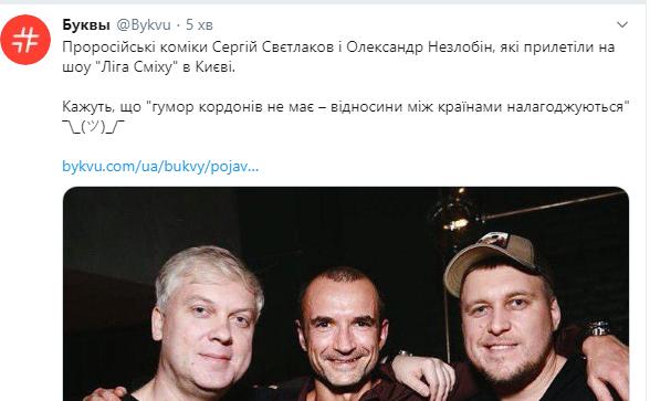 Сивохо рассказал об информаторах с неподконтрольной территории - Цензор.НЕТ 9857