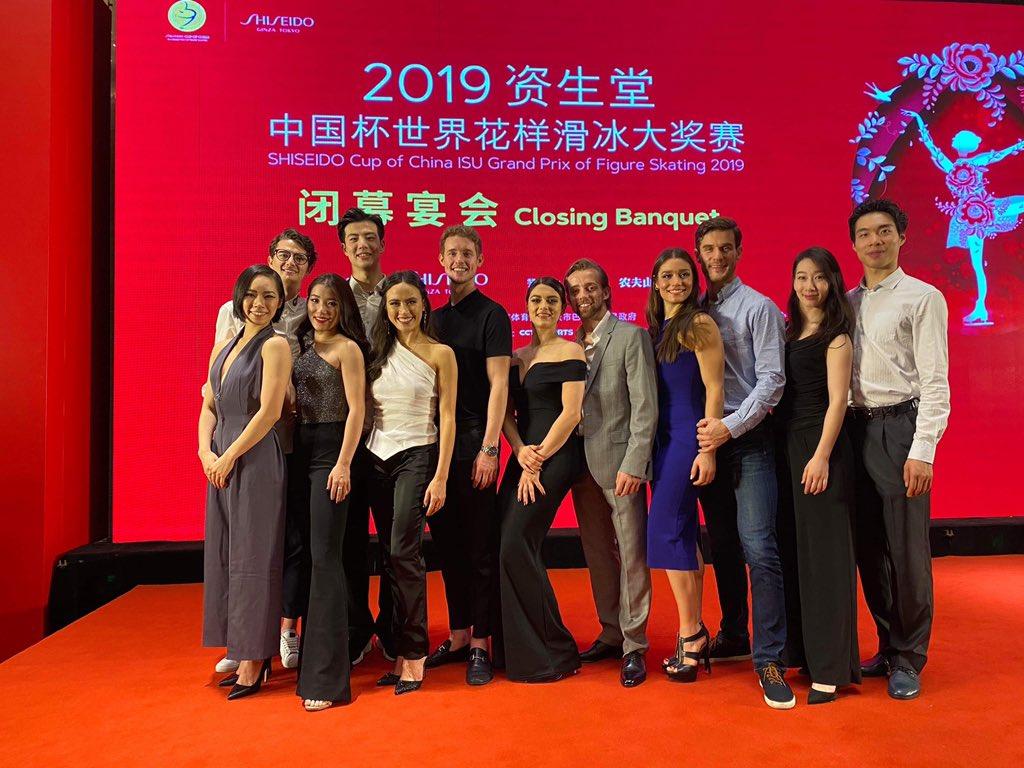 GP - 4 этап. Cup of China Chongqing / CHN November 8-10, 2019 - Страница 13 EJCTMYnX0AYDct8?format=jpg&name=medium