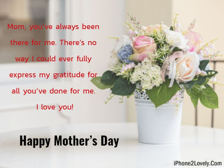 Happy Mother Day 2019 (@Thefirdaydeals) | Twitter