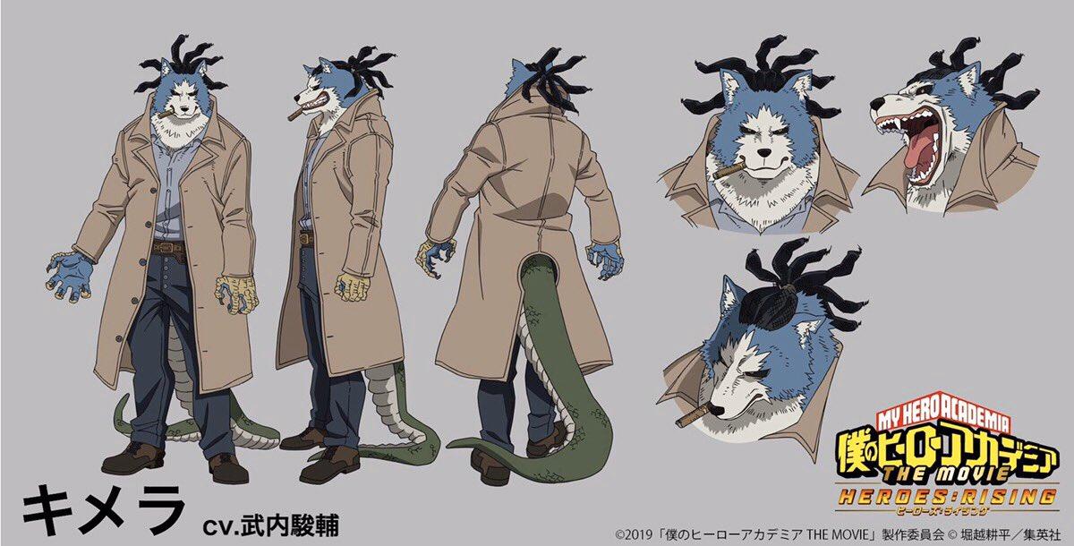 堀越耕平先生原案の劇場版オリジナルの敵<ヴィラン>である、キメラとマミーのキャラクターデザイン&キャストが解禁!  圧倒的な戦闘力を持つ異形系のキメラを演じるのは、武内駿輔さん。全身包帯姿で、忍者の様な佇まいのマミーを演じるのは、鳥海浩輔さんに決定! #heroaca_a #ヒーローズライジング