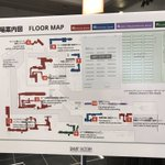 Image for the Tweet beginning: #ThinkSmartFactory2019 in Kyoto, Japan.