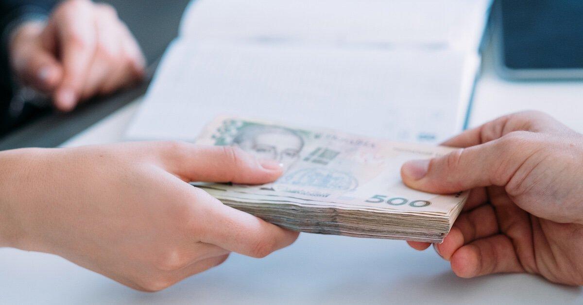 cash loan instant