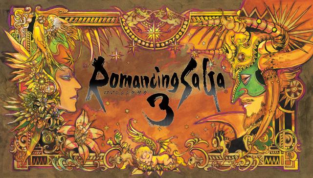 【蘇る】HDリマスター版『ロマサガ3』本日11月11日発売 https://news.livedoor.com/article/detail/17362941/…  1995年の発売から今なお愛され続ける『ロマンシング サ・ガ3』のリマスター作品。価格は3500円となっています。