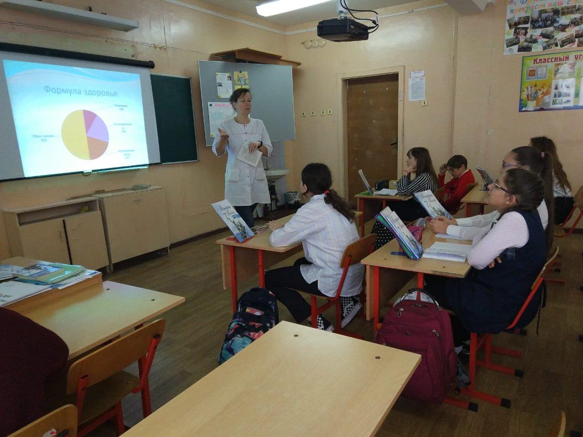 картинка лекция с врачом в школе для использования подсобных