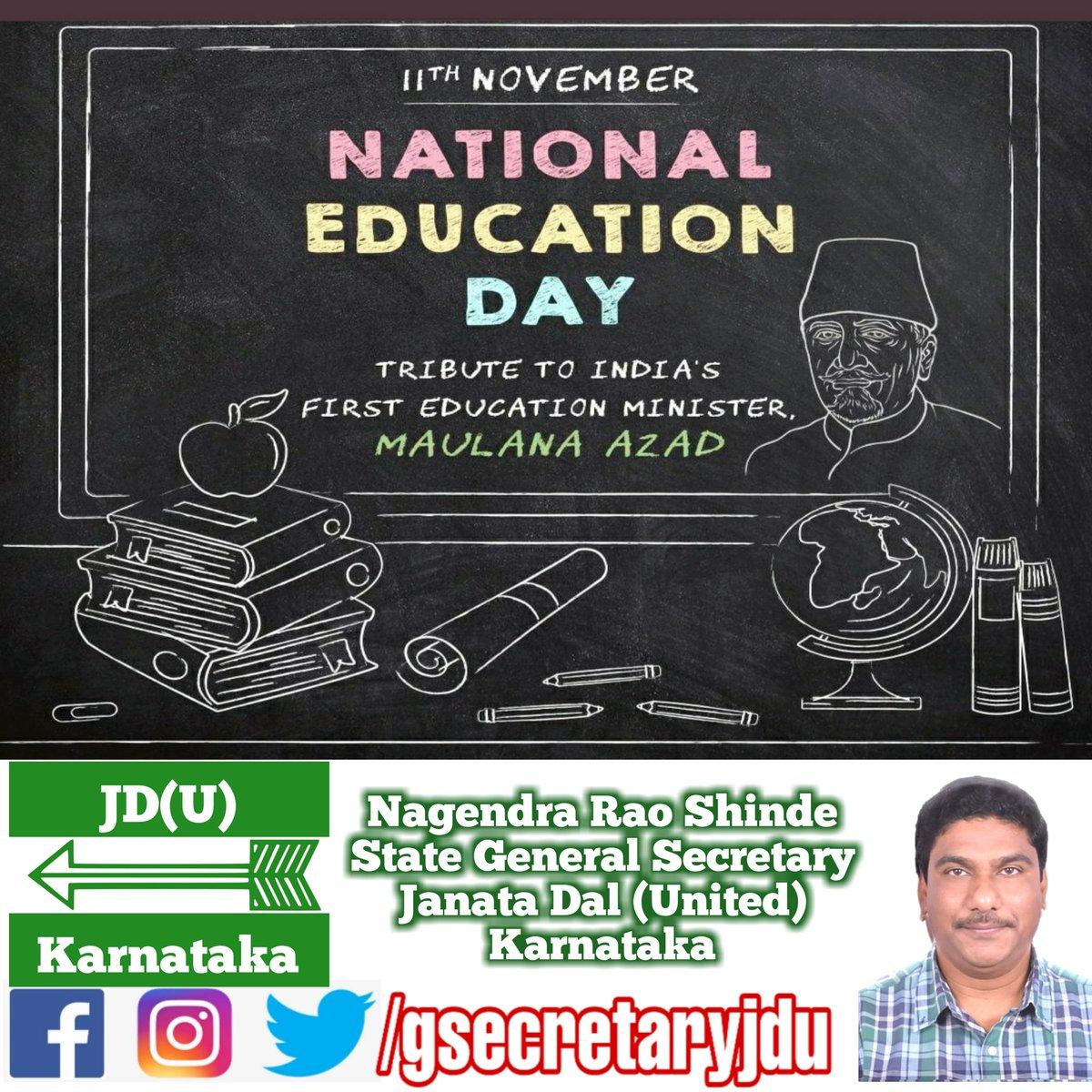 #NationalEducationDay #JDU #Karnataka https://t.co/MxtdntIj8D
