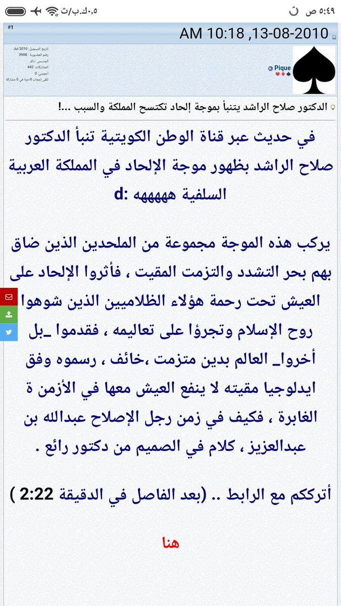 رد: ليش حريم قطر والامارات ( الاصليين ) اعقل من حريمنا
