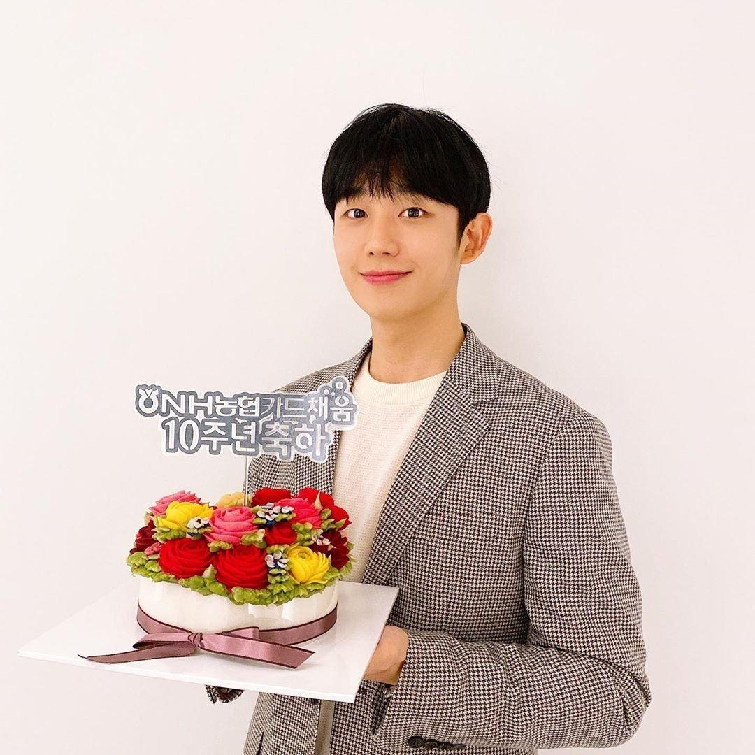 Jung Hae In ig update 11.11.19