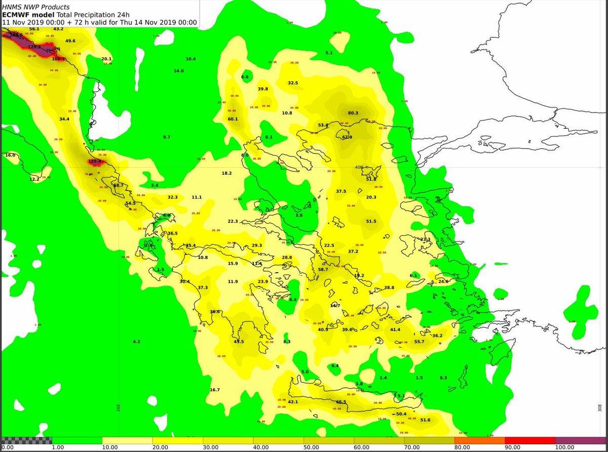 Τα ύψη 24ωρου υετού εως και την Πέμπτη 00:00 UTC και το πεδίο των ανέμων την Τρίτη 09:00 UTC όπου τοπικά στο Ιόνιο θα φτάσουν το επίπεδο θύελλας, δηλαδή τα 9 με 10 μποφόρ.
