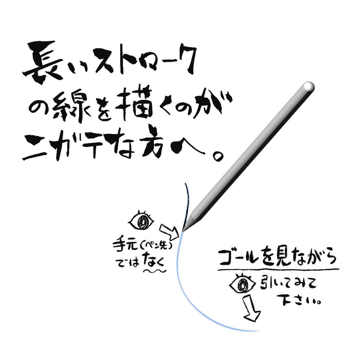 """川村一真@C97 3日目(月) """"南"""" イ-04bさんの投稿画像"""