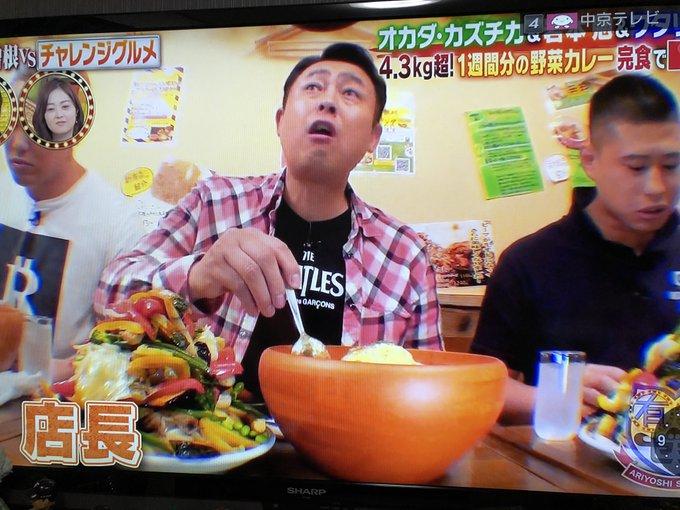 食い 大 ワタリ 119