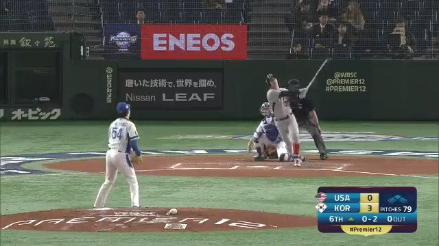 #TeamUSA lost its first game of the Super Round at the #Premier12 tournament to Korea, 5-1, today. #MNTwins No. 8 prospect Brent Rooker homered for @USABaseballs lone run. More on what it means for USAs @Tokyo2020 chances: atmlb.com/36TFqsF