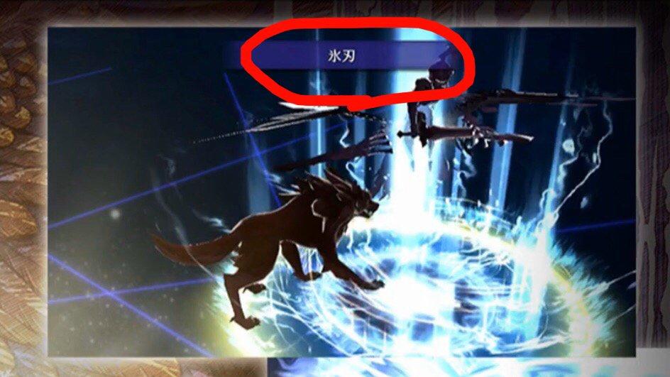 【FFBE】「氷刃のヴェリアス」の正体がまさかの幻影戦争で判明!?アビリティ名みてもこれは明らかに・・・【ブレイブエクスヴィアス】