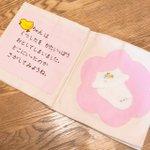 お母さんの手作り布絵本!愛情がたっぷり詰まっていて、とてもほっこりした気持ちに