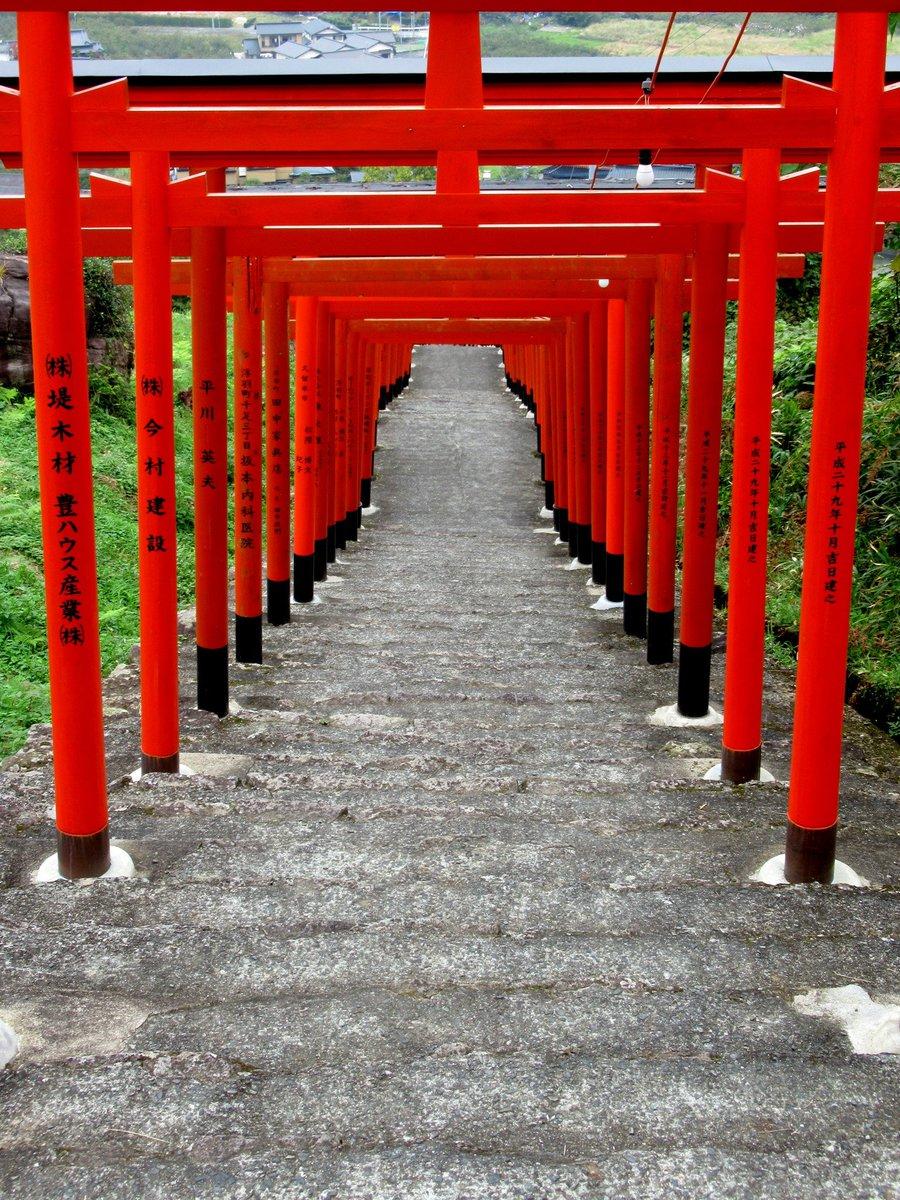 浮羽稲荷神社 駐車場