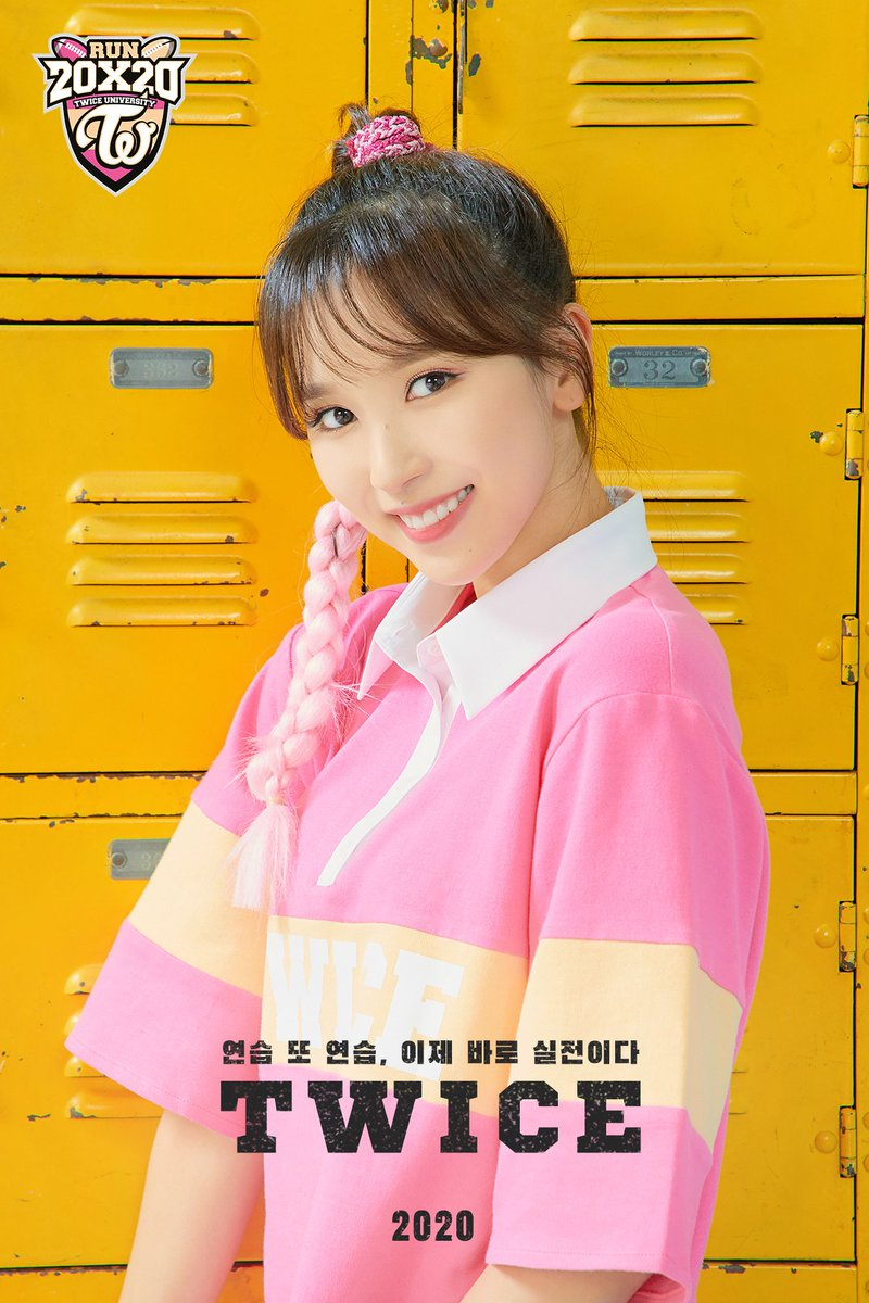 연습 또 연습, 이제 바로 실전이다 MINA TWICE UNIVERSITY Rugby Team TWICE #TWICE #트와이스 #2020시즌그리팅 #TWICEUNIVERSITY #RugbyTeam #ComingSoon