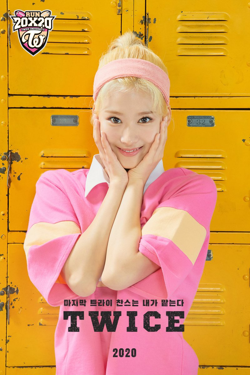 마지막 트라이 찬스는 내가 맡는다 SANA TWICE UNIVERSITY Rugby Team TWICE #TWICE #트와이스 #2020시즌그리팅 #TWICEUNIVERSITY #RugbyTeam #ComingSoon