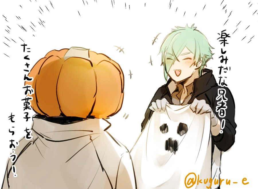 今月末がハロウィンだと思っている源氏