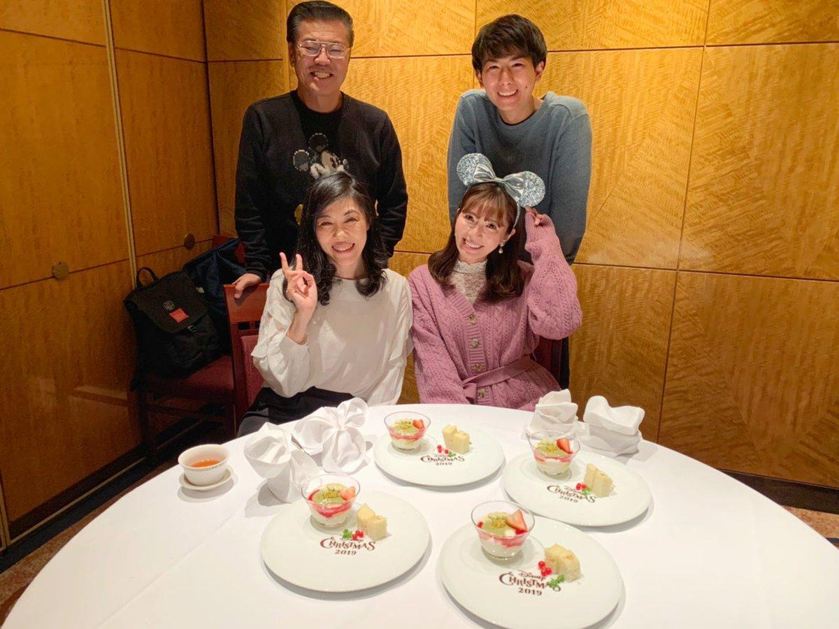 昨日、ホテルミラコスタにあるシルクロードガーデンで吉田さんご夫妻とお食事してきたの💗色々な面でほんっとに尊敬でしかなく、私なんてまだまだすぎてもっと頑張らないとと思いました⚠️ディズニートークで楽しいだけでなく、タメになる時間をありがとうございました!😭💗