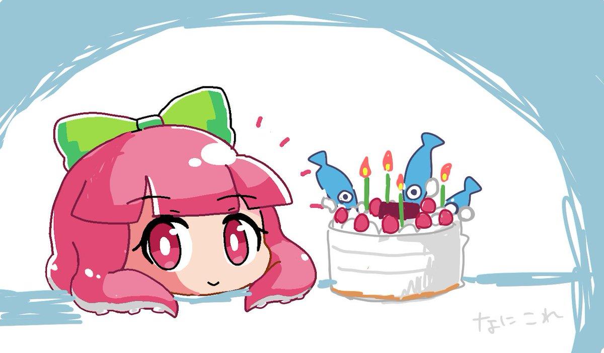 29歳になってしまいました誕生日プレゼントください