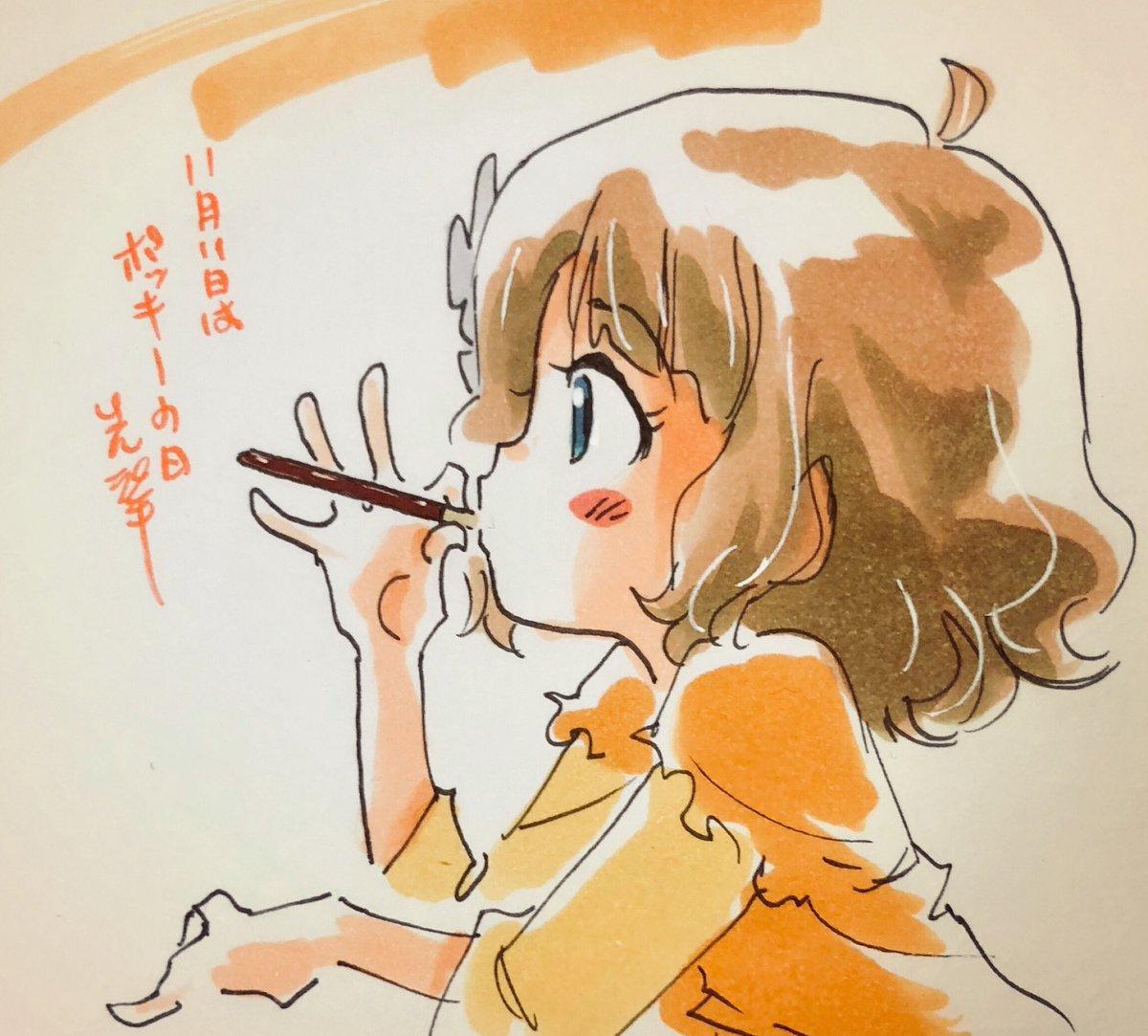今日の桃子ちゃんセンパイ。のラクガキ。11月11日はポッキーの日センパイ。