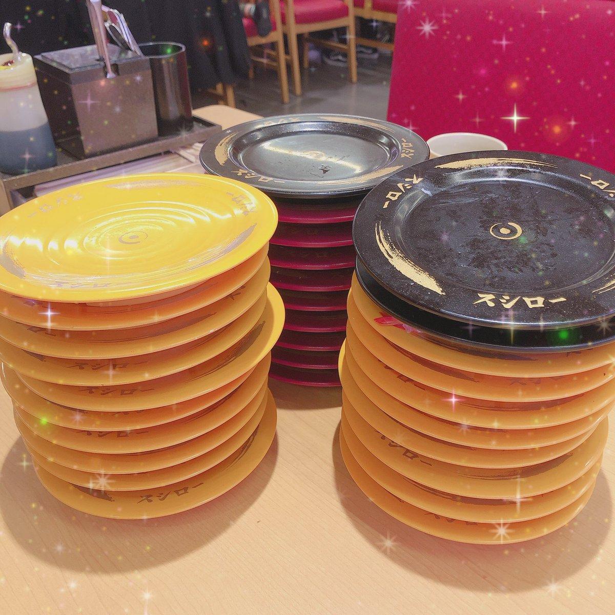 今日はお寿司30皿完食したよん✨💗💗美味しかった(*∩´꒳`∩*)♡ 幸せめろ💕💕💕💕