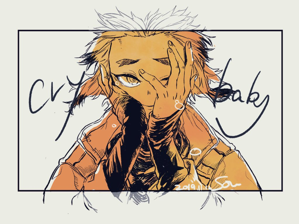 cry  baby (落書き