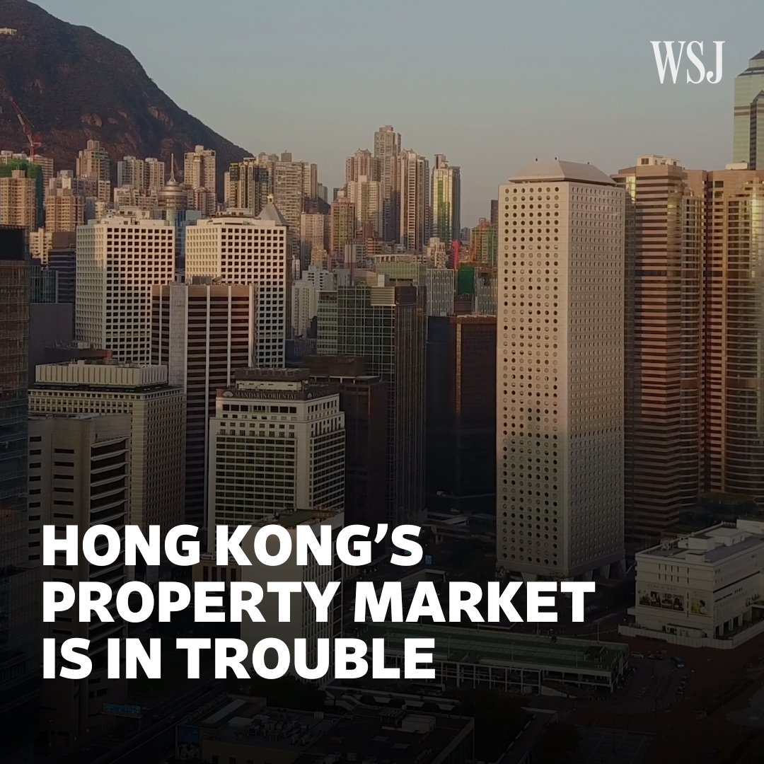 Image for the Tweet beginning: Hong Kong's commercial property market