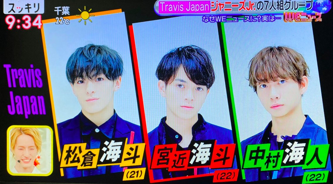 IN TWO DAYS MY BABY WILL BE 22 TOO!!! #TravisJapan  #松倉海斗<br>http://pic.twitter.com/toFjzsXBw2