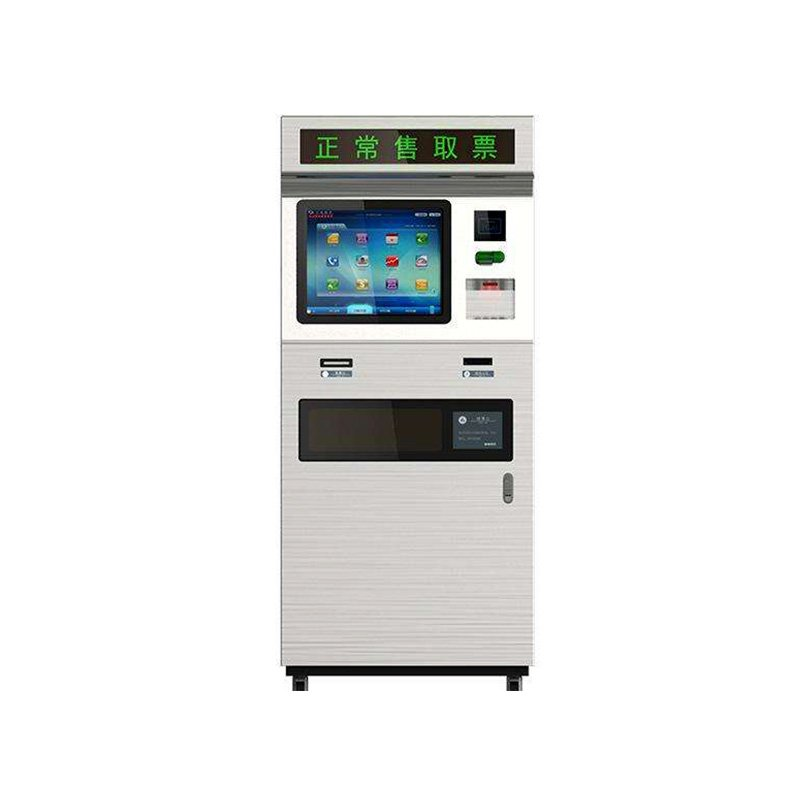 Learn more about our company's aim of keeping innovating at  http:// hongzhousmart.com     #ticketkiosk<br>http://pic.twitter.com/HsvwtGxXg2