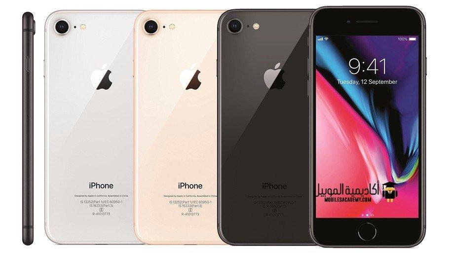 Apple iPhone 8 Plus 64GB price saudiArabia https://t.co/OBt0xPVJTz https://t.co/wm0josVRvf