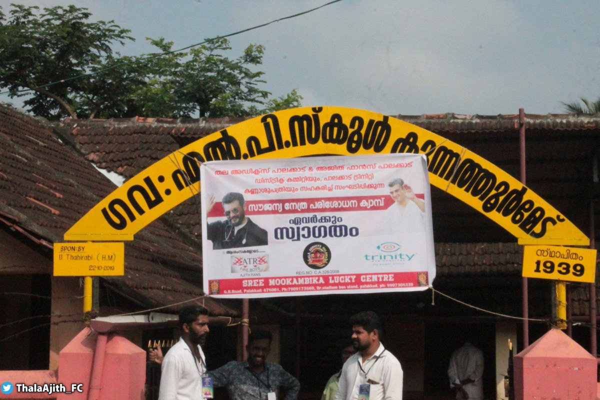 [THALA WELFARE ACTIVITY]   Kerala THALA AJITH Fans Palakkad District Committee Team Organized a Free Eye Medical,Eye Check Up Camp For Needy And Poor People..!   Hat's Off To The Entire Team..!   #Valimai   #ThalaAJITH <br>http://pic.twitter.com/ZxswIDxslv