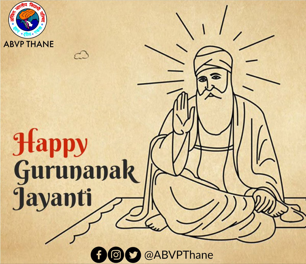 May his teachings lead us on the path of harmony and peace. Happy #GuruNanakJayanti to you and your loved ones. #gurupurab