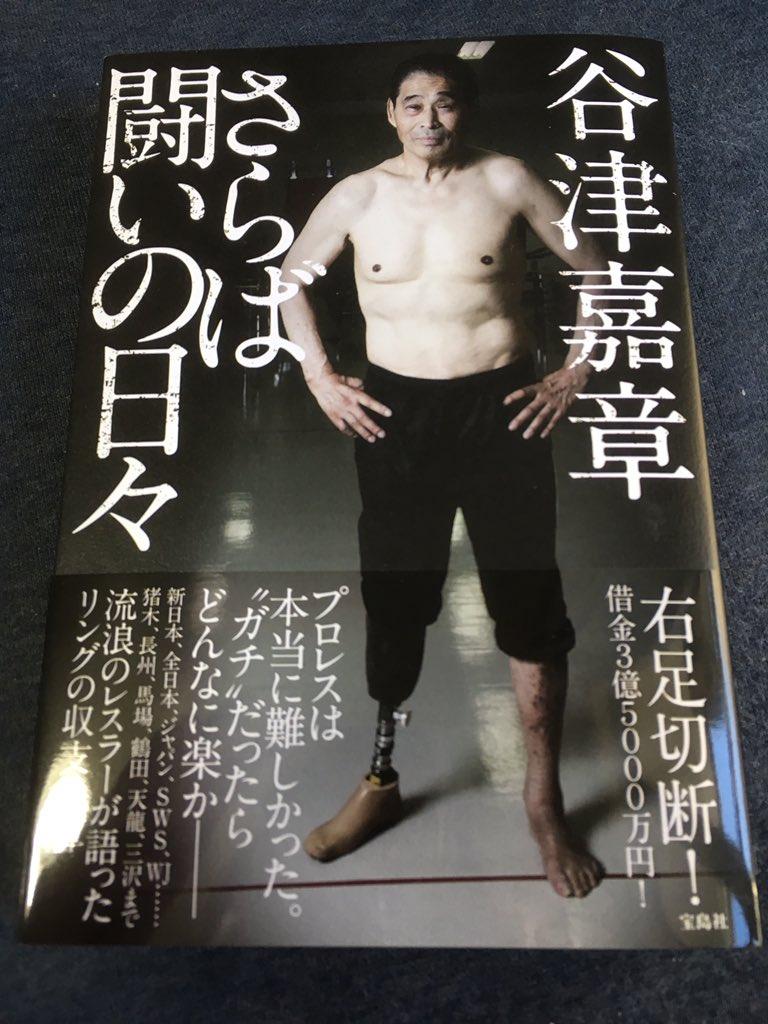 ジャッジ金子 Judge Kaneko (@3838_TPT) | Twitter