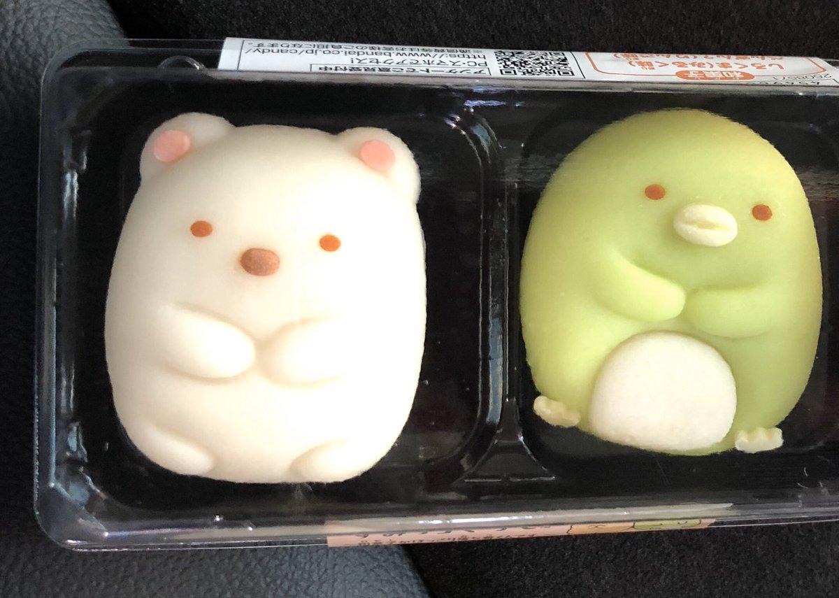 コ 和菓子 ファミマ ぐらし すみ っ