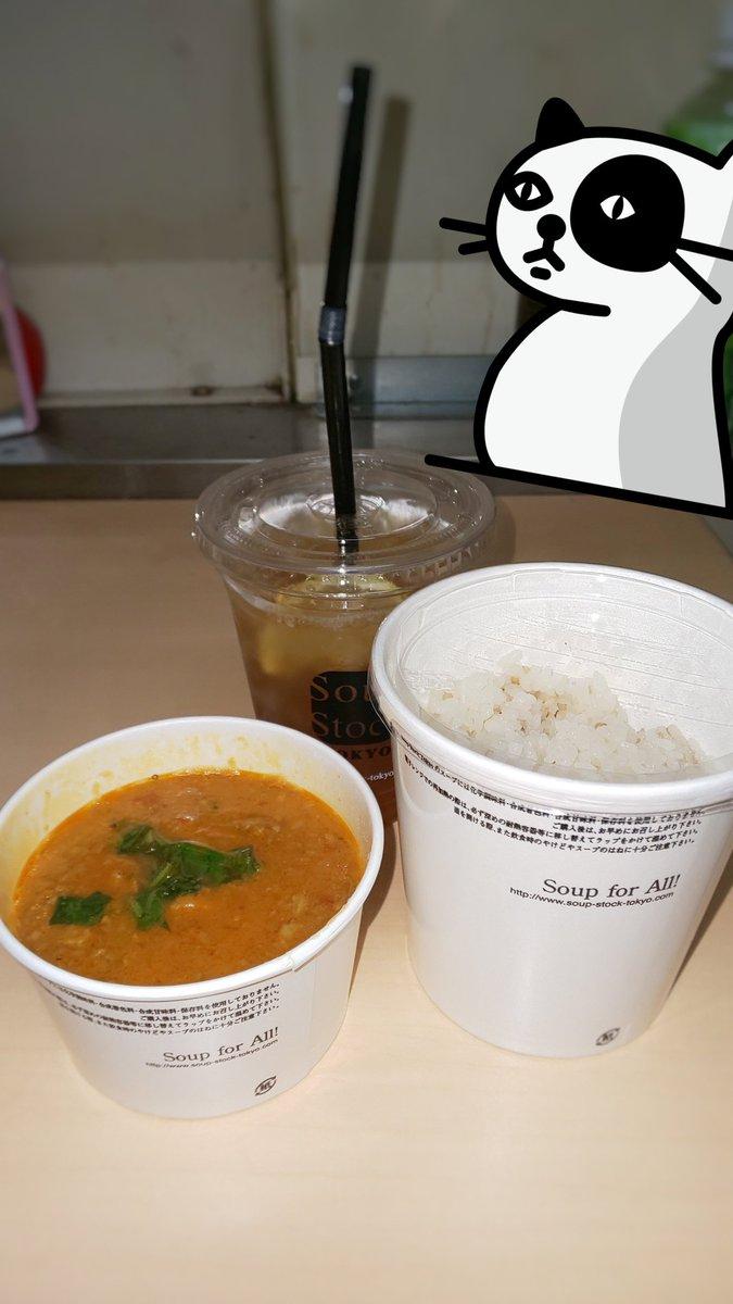 スープ ストック テイクアウト