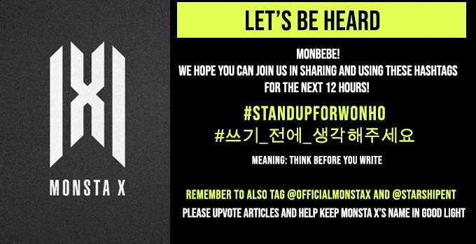 ⚠️❌ #ChangeForWonho Current # guys!! (Look at my name) Please use the right #, not old ones. Do not use >2 # and please ad some text with them or else it wont be counted. We need to be coordinated in order to be heard. To know when there are new # (every 12h): @MONBEBEnt