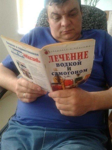"""Україна заблокувала """"Газпрому"""" доступ до грошей з Євросоюзу. Найважливіший успіх """"Нафтогазу"""" - Цензор.НЕТ 6290"""
