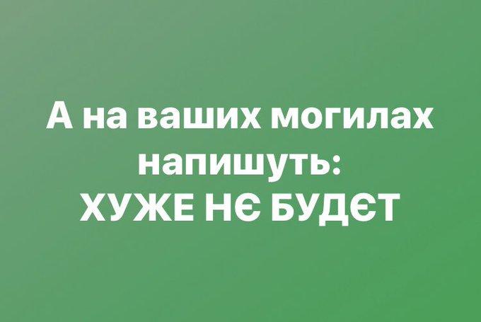 Мы могли годами держать Цемаха, который не сказал бы следователям ни слова больше, - Баканов - Цензор.НЕТ 3817