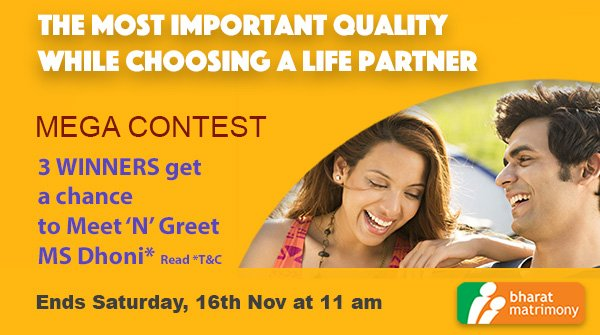 What's the most important thing for you while choosing a life partner? Answer using #MeetNGreetDhoni #FindYourEqual & RT this post. #Dhoni #MSDhoni Contest ends 11 am Sat, 16th Nov<br>http://pic.twitter.com/m0QiMhpvuf