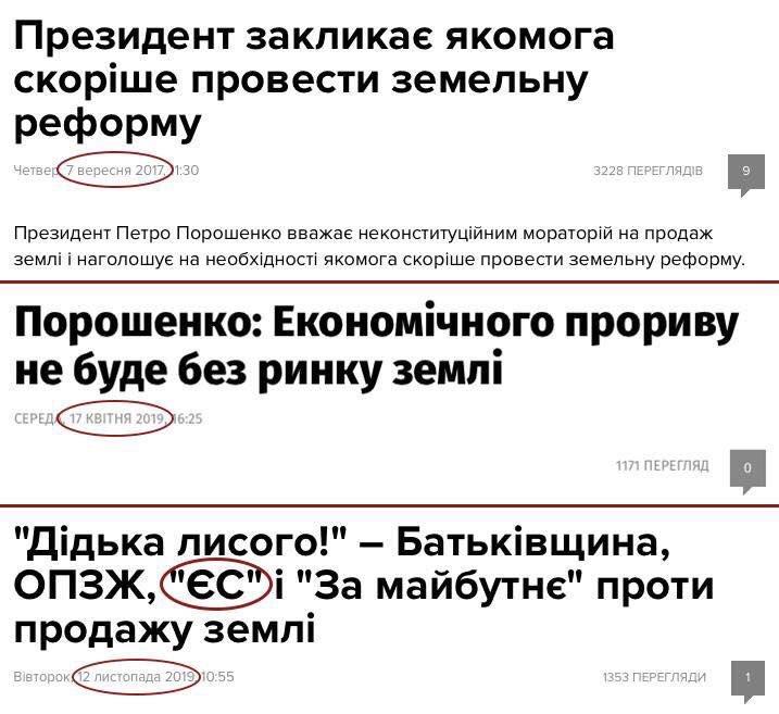 При открытии рынка земли в Украине один гектар будет продаваться на уровне $2200, - замминистра экономики Высоцкий - Цензор.НЕТ 5148