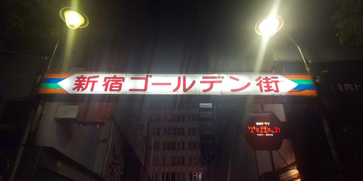 「佐々木美智子ママ」の画像検索結果