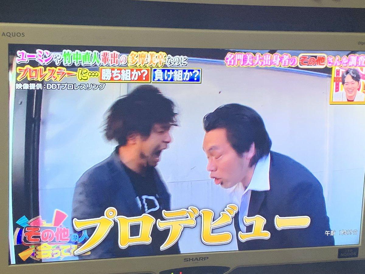 ほぉ!!!#ガンプロ